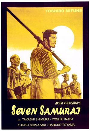 Shichinin no samurai 676x978