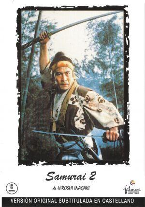 Zoku Miyamoto Musashi: Ichijoji no ketto movie