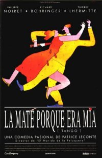 Tango Mortale poster