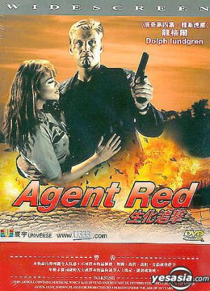Agent Red 350x484