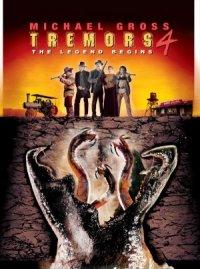 Tremors 4: The Legend Begins poster