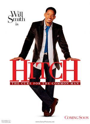 Hitch 1021x1400