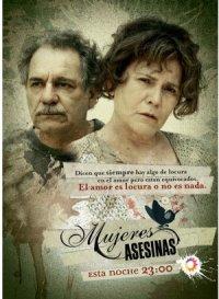 Mujeres asesinas poster