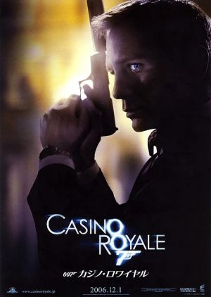 Casino Royale 550x774