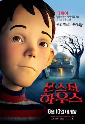 Monster House 600x871