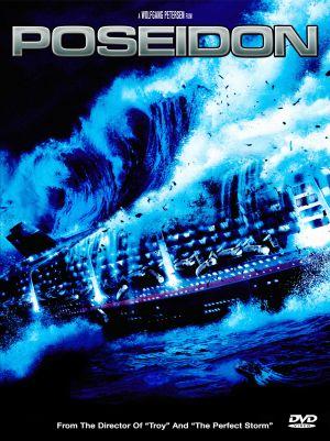 Poseidon 1539x2056