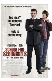 School for Scoundrels poster