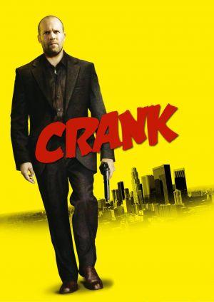 Crank 2121x3000