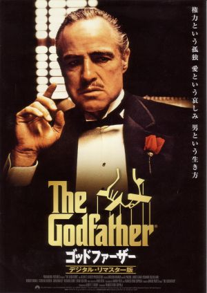 The Godfather 1433x2023