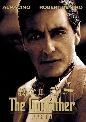 The Godfather: Part II 421x600