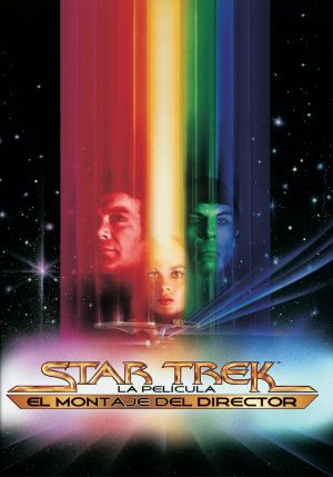 Star Trek: The Motion Picture 2097x3000
