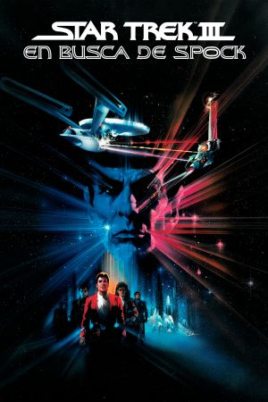 Star Trek III: The Search for Spock 2000x3000