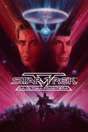 Star Trek V: The Final Frontier 2000x3000