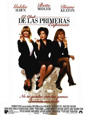 The First Wives Club 1874x2500