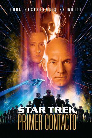 Star Trek: First Contact 2000x3000