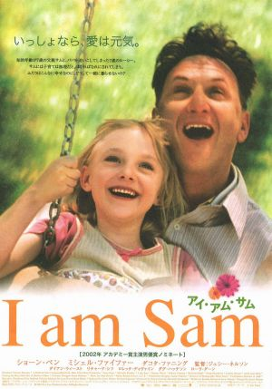 I Am Sam 1400x2000