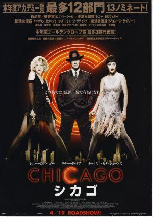 Chicago 1433x2023