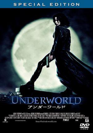 Underworld 564x800