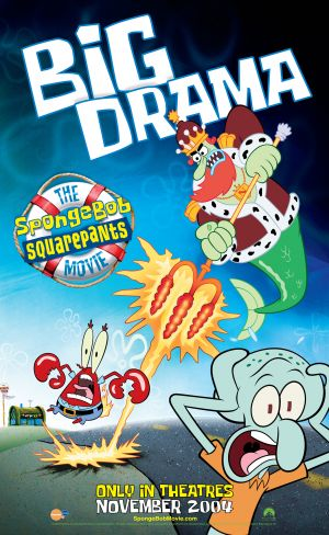 The SpongeBob SquarePants Movie 1846x3000
