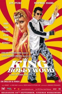 The King of Bollywood poster