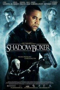 Shadowboxer poster