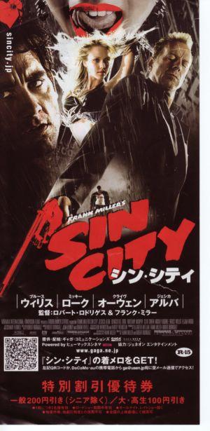 Sin City 609x1248