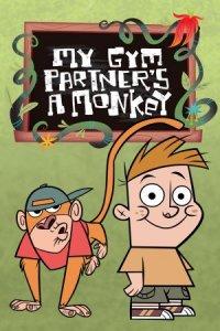 My Gym Partner's a Monkey poster