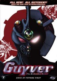 Kyôshoku sôkô Guyver poster