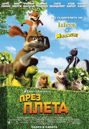 Over the Hedge 368x535