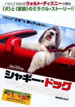 The Shaggy Dog 784x1117