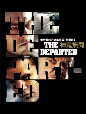 The Departed 1481x1963