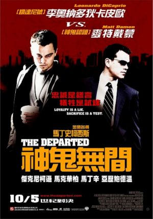 The Departed - Il bene e il male 620x883