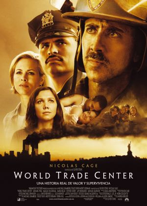 World Trade Center 1274x1788