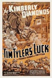 Tim Tyler's Luck poster