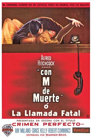 Dial M for Murder 1660x2500