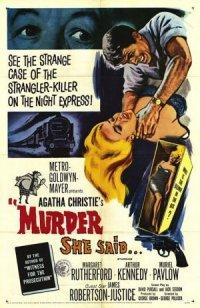 La mano asesina poster
