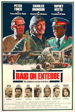Raid on Entebbe 1854x2767