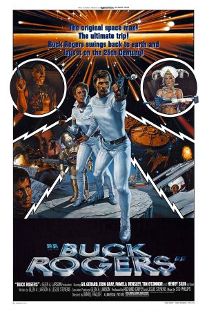 Buck Rogers in the 25th Century 2000x3000