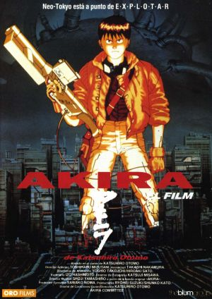 Akira 1769x2500