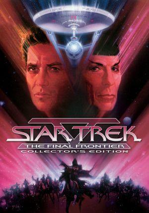 Star Trek V: The Final Frontier 1525x2175