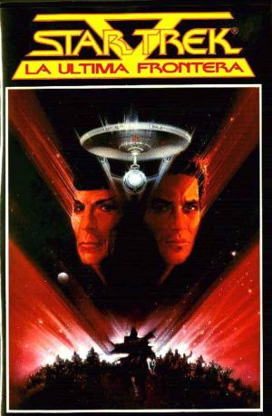 Star Trek: The Final Frontier Vhs cover
