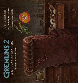 Gremlins 2: The New Batch 1436x1525