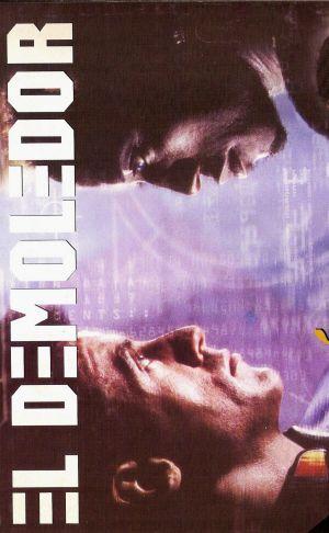 Demolition Man 1025x1659