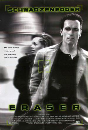 Eraser 1351x2000