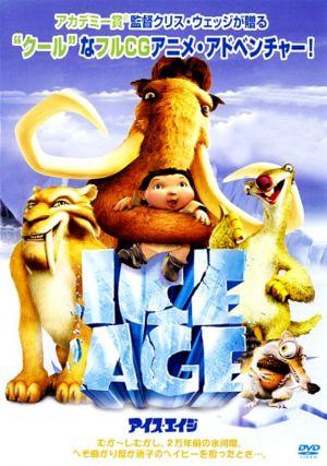 Ice Age 657x935