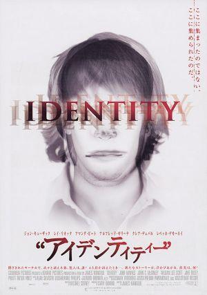 Identity 550x782
