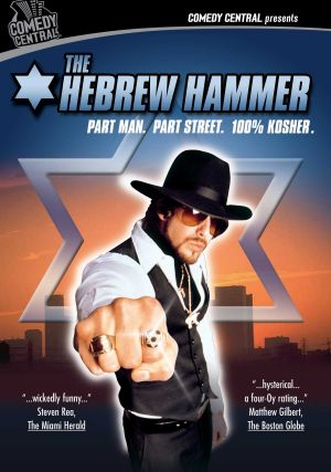 The Hebrew Hammer Unset