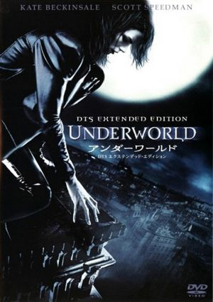 Underworld 539x766