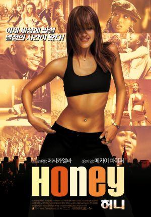 Honey 800x1147