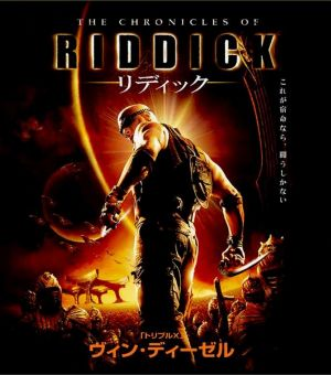 The Chronicles of Riddick 710x804